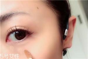 黑眼圈怎么遮暇 3种遮黑眼圈的化妆技巧