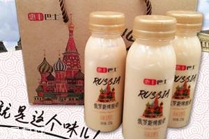 俄罗斯烤酸奶多少钱一箱?俄罗斯烤酸奶多少钱一瓶