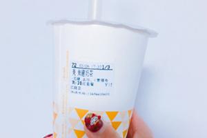 抖音coco焦糖奶茶怎么点?焦糖布丁奶茶加青稞