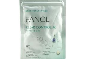fancl祛痘丸有用吗?fancl祛痘丸效果