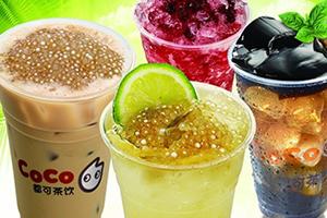 coco奶茶多少钱一杯?coco奶茶价格一览表