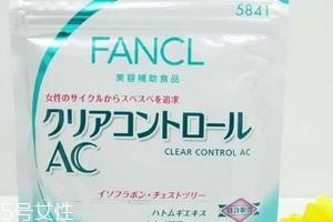 fancl祛痘丸怎么吃?fancl祛痘丸这样吃效果好