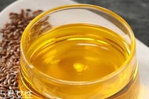 亚麻籽油什么牌子好 亚麻籽油品牌推荐