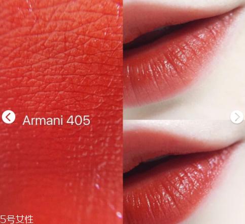 阿玛尼405适合黄皮吗 阿玛尼405黄皮试色
