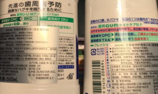 漱口水要含多久吐出来?漱口水要含多长时间