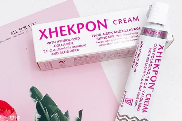 xhekpon颈纹霜含激素吗 xhekpon颈纹霜会过敏吗