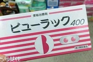 日本便秘小粉丸副作用
