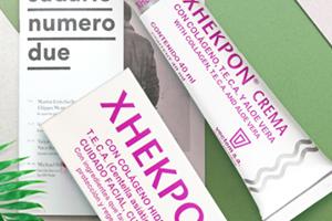 xhekpon颈纹霜味道好闻吗?西班牙颈纹霜气味是什么
