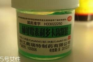 绿药膏能治湿疹吗?绿药膏对湿疹有效吗?