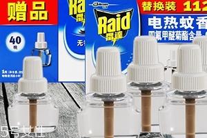 雷达电蚊香有用吗?雷达电蚊香驱蚊效果好吗?