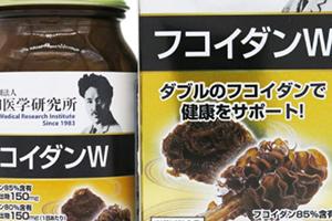 褐藻糖胶的功效和副作用 褐藻糖胶是什么