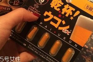 日本解酒药哪种最好?日本最好的解酒药