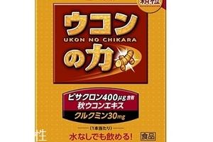日本解酒药有用吗?日本解酒药效果实测