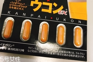 pillbox pillbox解酒药有用吗?pillbox解酒药效果实测