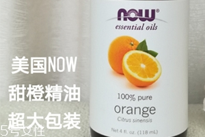 甜橙精油的使用方法_甜橙精油的功效_甜橙精油的功效与作用