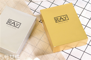 ray面膜在泰国价格是多少钱 ray面膜版本区别