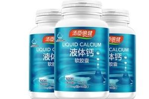汤臣倍健液体钙是天然钙吗?
