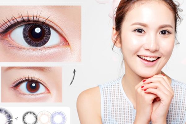 紫色美瞳适合什么人 紫色美瞳配什么妆容