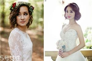 2018新娘短发发型 2018短发新娘发型图片