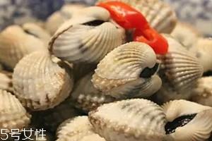 血蛤孕妇能吃吗 孕妇吃血蛤注意事项