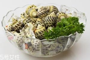 花螺是寒性食物吗 花螺哪些人不能吃