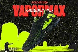 acronym联名nike air vapormax moc 2怎么买_多少钱
