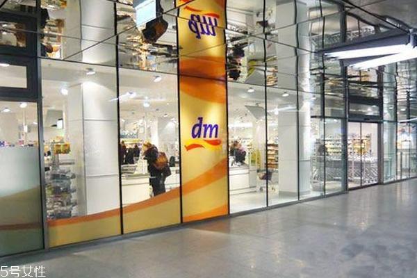 德国dm药妆店什么值得买 2018德国药妆热卖品清单