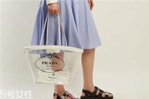 prada pvc塑料透明包多少钱?prada透明塑料包价格