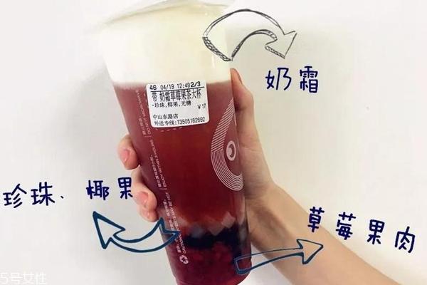 抖音爆款奶茶都有哪些?亲测8种抖音奶茶哪种最值得尝试?