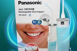 冲牙器使用注意事项 冲牙器禁忌人群