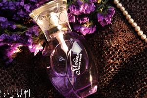 怎样挑选香水 正确使用香水的方法