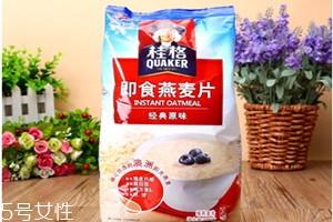 桂格燕麦片热量高吗 桂格燕麦片热量多少