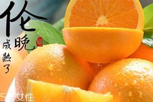 伦晚脐橙口感是酸的还是甜的?伦晚脐橙好吃吗
