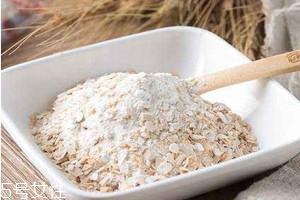 西麦燕麦片保质期 西麦燕麦片保存方法