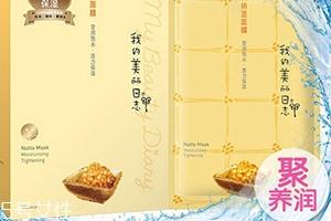 纳豆冻干粉的功效与作用图片