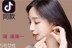 dodo label隐形瘦脸贴怎么样 抖音同款韩国隐形瘦脸贴