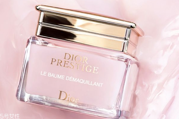 dior再生花蜜洁颜系列有什么 迪奥2018新品洁颜系列价格