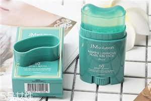 jm珍珠防晒棒适合什么肤质 jm网红防晒棒使用测评