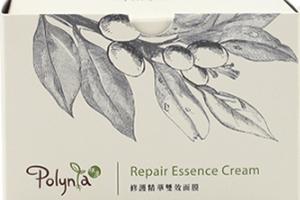 polynia幸福面膜扒皮 polynia幸福面膜有激素吗