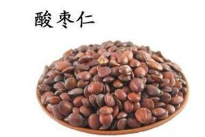 酸枣仁是热性还是凉性 酸枣仁是酸性还是碱性