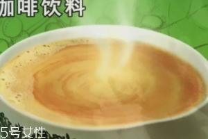 白咖啡是甜的吗?白咖啡苦不苦?