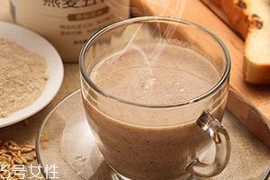 代餐奶茶真的有效果吗?代餐奶茶的原理