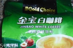 白咖啡是什么颜色?白咖啡是白色吗?