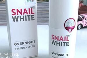 snailwhite晚安面膜怎么用?snailwhite晚安面膜要洗吗