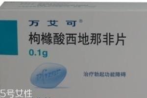 壮阳药过期了还能吃吗?过期的壮阳药能吃吗?