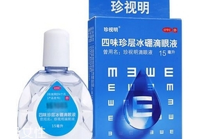 眼药水滴多了有哪些危害?眼药水滴多了的坏处