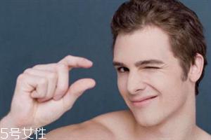女性用的去皱护肤品男生可以用吗 去皱护肤品推荐