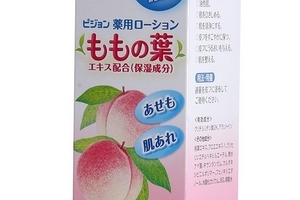 贝亲桃子水孕妇能用吗?孕妇能用贝亲桃子水吗?