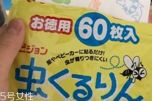 贝亲驱蚊贴60枚多少钱?贝亲驱蚊贴60枚价格
