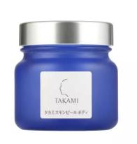takami明星产品有哪些 takami口碑级护肤品盘点